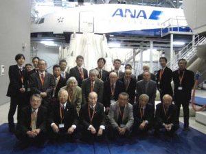 ana_20130225